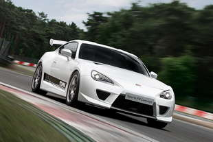 toyota gt 86 Sports FR Concept