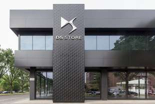 ds store milano