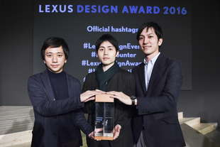 lexus premia l imballaggio ecologico derivato dalle alghe