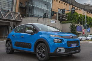 citroen c3 facebook edition