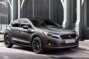 fine carriera ds4 e ds5