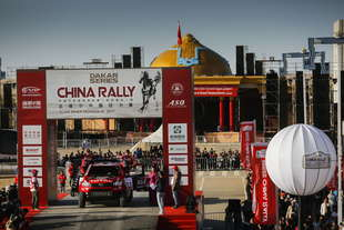 dakar series china rally 2017 5 tappa