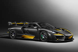 mclaren senna visual carbon fibre