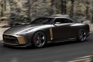 nissan gtr50 by italdesign