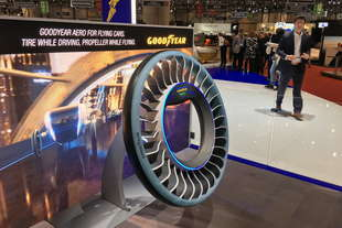 goodyear aero eagle f1 SuperSport SuperSport R SuperSport RS