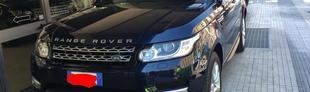 Prova Land Rover Range Rover Sport 3.0 TDV6 HSE
