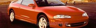 Prova Mitsubishi Eclipse 2.0 16V DOHC GS