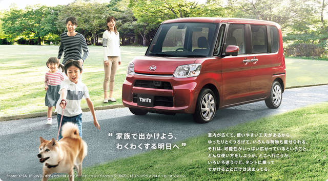 La Daihatsu passerà totalmente alla Toyota