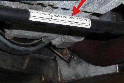 Audi rs1 quattro 026 rit